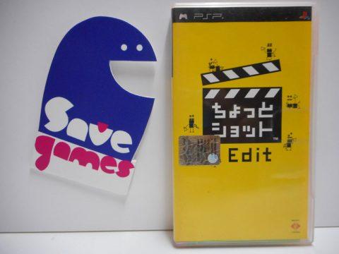 Edit-JP