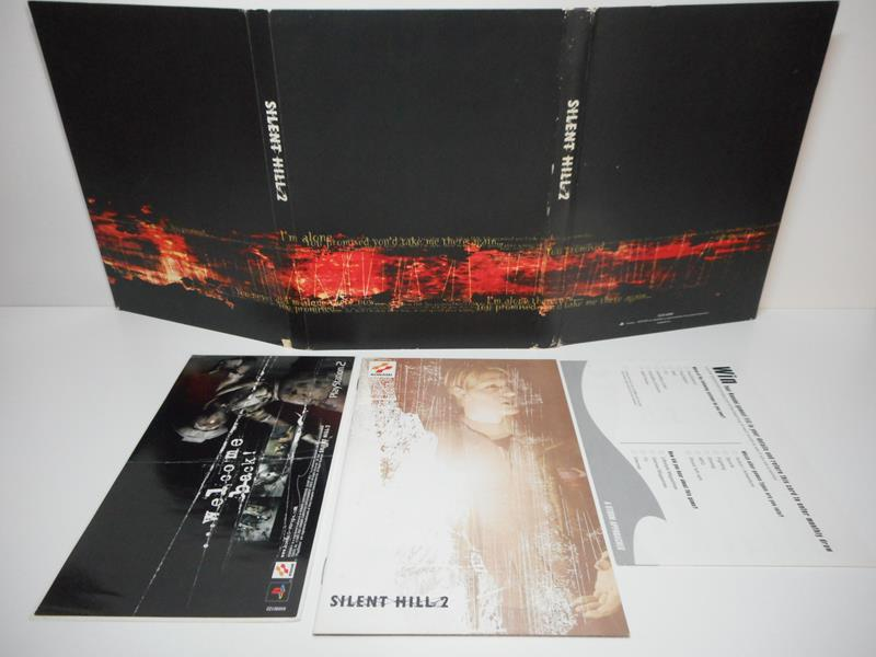 Silent Hill 2 Special 2 Disc Set